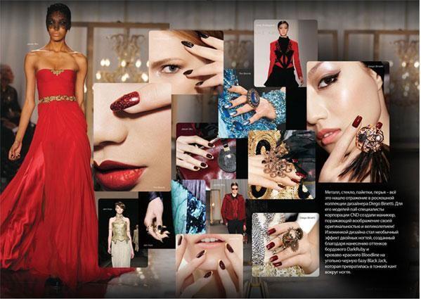 Найактуальніші та модні тенденції в манікюрі 2012 року.